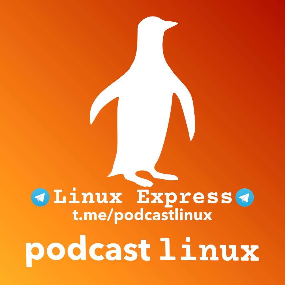 #109 Linux Express